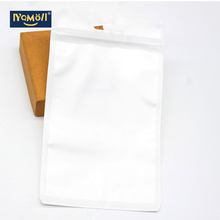 New White 20pcs(19.5x11.5cm) display bags BPA free baby plastic bags package jew