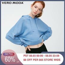 Vero Moda Women's Loose Fit Drop-shoulder Sleeves Hoodie Swe