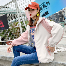 Milinsus Autumn clothing Small fresh Teenage style coat fashion Creative pattern Long sleeve Double pocket Hooded Loose jacket