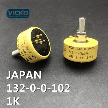 JAPAN Spectroi Mod 132-0-0-102  1k  360 degrees circle potentiometer No stop shaft  22mm switch