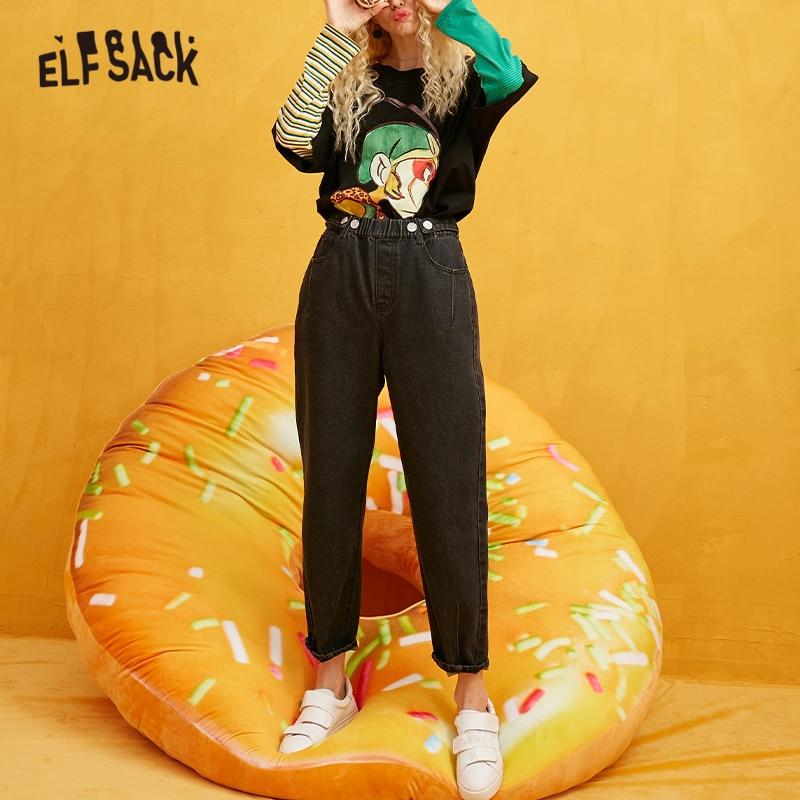 ELFSACK Solid Elastic Waist Rolled Hem Casual Jeans Women 2019 Autumn New Korean Fashion Boyfriend Jeans Female Denim Pants