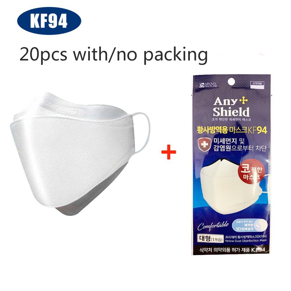 10/20pcs KF94 마스크 KF94 Face Masks 4 Layer Non-woven Respirator Breathable Anti Dust Masque  FFP2 Mouth Nose Covers
