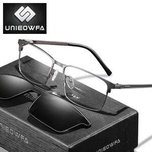 Image 1 - 処方2で1マグネットクリップメガネフレーム男性光学偏光サングラス近視度眼鏡フレーム男性ブランド2020
