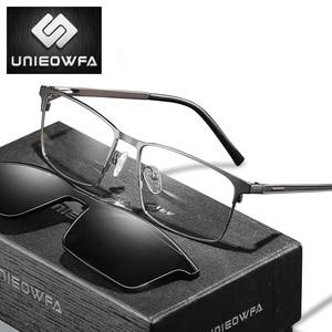 Image 1 - Prescription 2 In 1 Magnet Clip On Glasses Frame Men Optical Polarized Sunglasses Myopia Degree Eyeglasses Frame Male Brand 2020