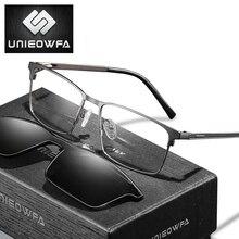 Reçete 2 In 1 mıknatıslı klips gözlük çerçeve erkekler optik polarize güneş gözlüğü miyopi derece gözlük çerçevesi erkek marka 2020