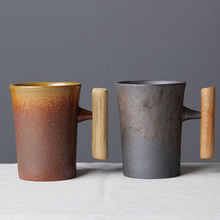 Китайский стиль ретро Традиционная Керамическая чашка простая