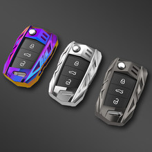 Zinc alloy Car Key Case Cover Chain For VW Golf Bora Jetta POLO Golf Passat Skoda Octavia A5 Fabia SEAT Ibiza Leon Tiguan