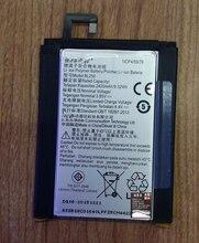 Для Lenovo VIBE S1 S1c50 S1a40 BL250 перезаряжаемой аккумуляторной батареи встроенный мобильный телефон полимерный аккумулятор с ремонтными инструмент...