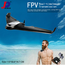 JXD 2019 GPS RC Foam Glider Large Remote Control Airplane 720P Wifi FPV Camera With Brushless Motor 40mins Flying Gliders Toys new version skywalker x6 white flying wing 1 5meters 12 x 6 fpv epo large wings airplane skywalker remote control toys plane