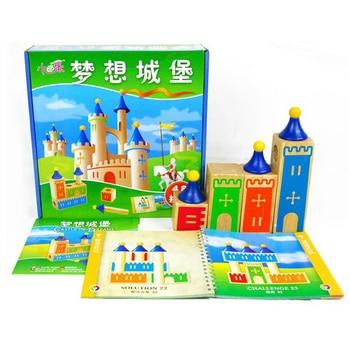 Wooden building blocks Dream Castle Level 48 Logical reasoning Space imagination training tool Children's building block toys