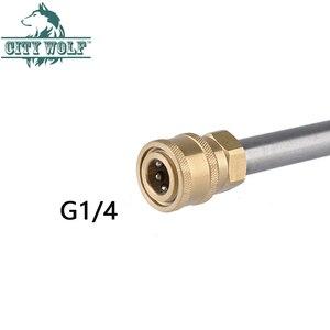 Image 4 - Extension Lance Voor Karcher Hogedrukreiniger Met G1/4 Snelkoppeling Wasstraat Metalen Lance Stad Wolf Auto cleaning Accessoire