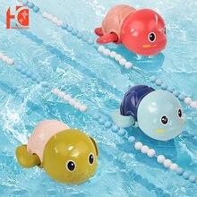 Игрушки для ванной милые Черепаховые Мультяшные заводные пляжные