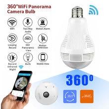 360 度の Wifi 電球ミニカメラ 960P HD CCTV パノラマナイトビジョンモーション検出ホーム監視、遠隔モニターマイクロカム