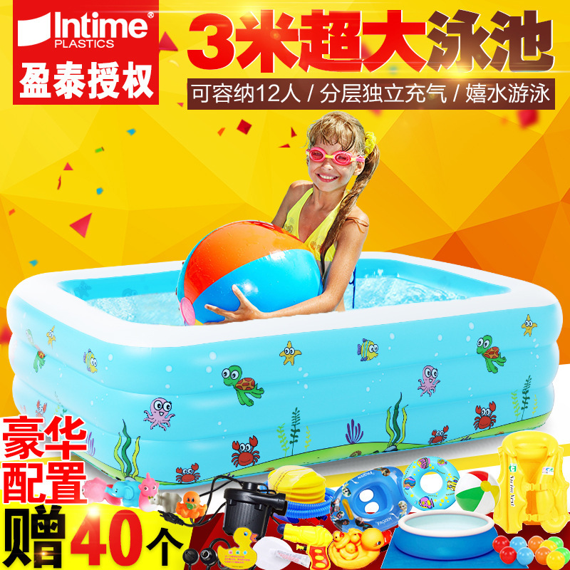 Intime Outdoor Thick Inflatable Oceans Ball Pool Household Adult Paddling Pool Infants Children Inflatable Swimming Pool