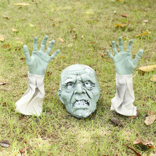Halloween Mask on Calvary Insert Three-piece Halloween Props Skeleton  Decoration Haunted House Halloween Gift Bar Secret Room