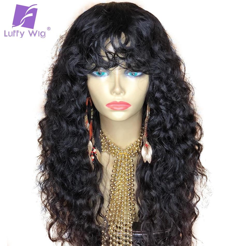 180% densidade solta encaracolado perucas brasileiro remy cabelo humano máquina cheia feita peruca glueless com franja para preto luffywig