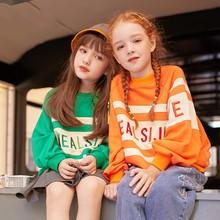 5 To 14 Years Girls Sweatshirt Long Sleeve Letter Print Pullovers Kids Sport Tops School Uniform Daily Wear Hoodies High Quality