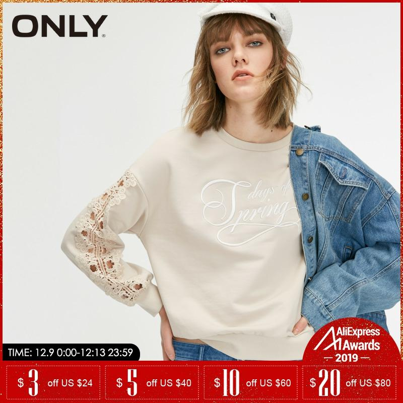 ONLY Winter Womens Loose Fit Round Neckline Lace Splice Letter Embroidery Sweatshirt Hoodies | 11919S587