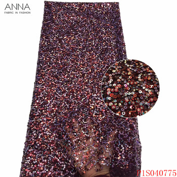 Anna nigerian tulle lace fabric 2020 high quality embroidered african sequins fabrics 5 yards/piece french net laces for sewing