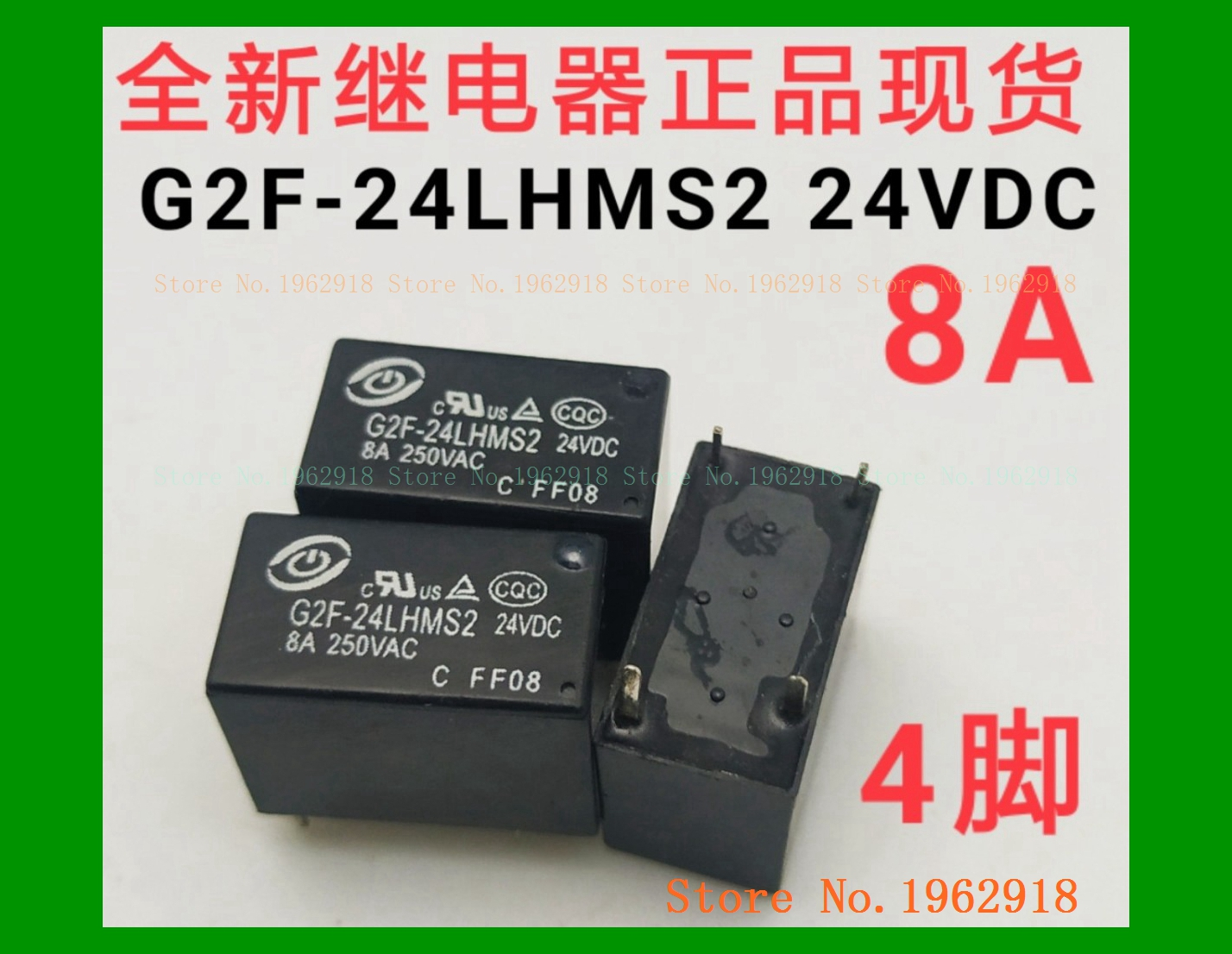 5Pcs Song Chuan 881-2CC-C 12VDC 8A Power Relay 8 Pins