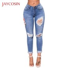 JAYCOSIN dżinsy damskie hafty dżinsy wysokiej talii dżinsy wysokie elastyczne Plus rozmiar Stretch sprane dżinsy obcisła ołówkowa spodnie730 #2 tanie tanio Poliester Pełnej długości Blouse Na co dzień Zmiękczania Wysoka Przycisk fly Kieszenie Proste skinny Medium jacket jeans women 2019