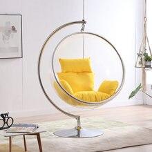 Полусферическое подвесное кресло корзина качающееся прозрачное