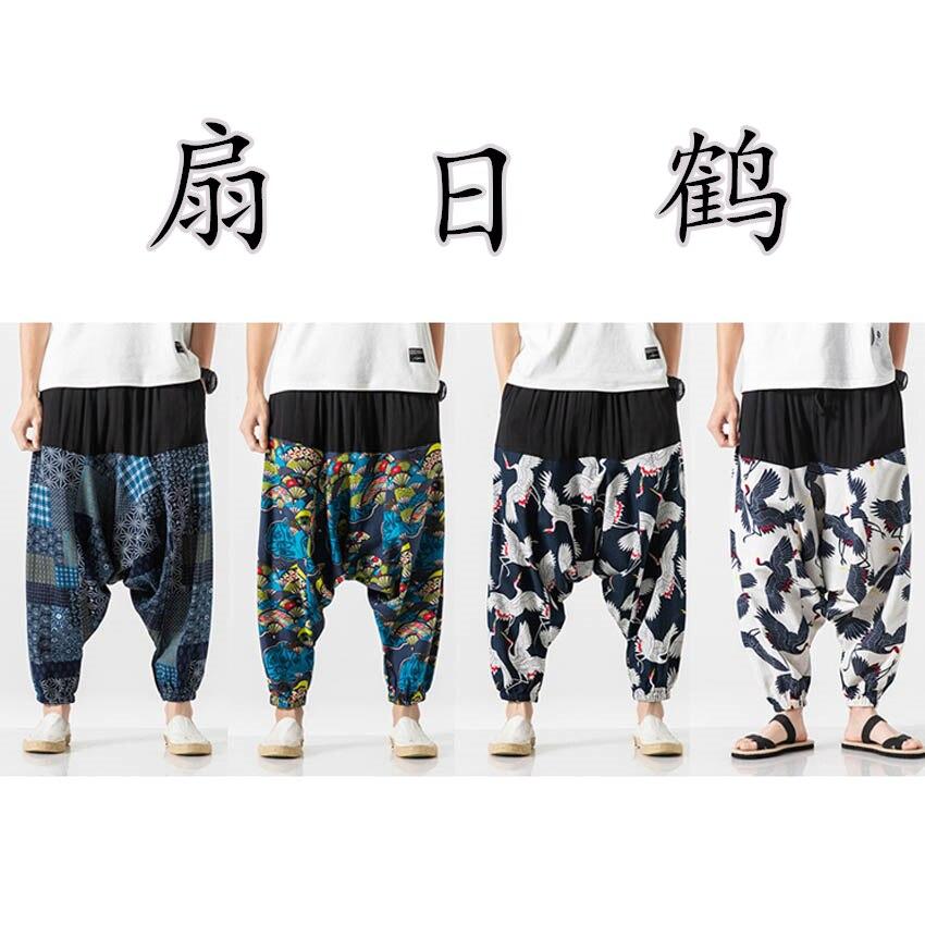 Japanese Style Kanagawa Capris 2019 New Men Harem Trousers Harajuku Wide Leg Pants Kimono For Male Leisure Samurai Costume Haori