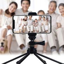 Metal Tripod Super Stable Six-Legged Desktop Landing Mobile Phone Live Bracket Self-Timer Bracket Professional(China)