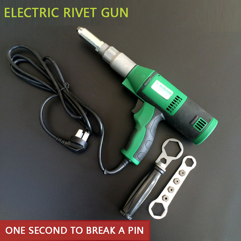 W4560 Electric Core Pulling Rivet Gun Rivet Gun Rivet Gun Tool Electric Rivet Machine W4560 Maquina Para Remaches W4560