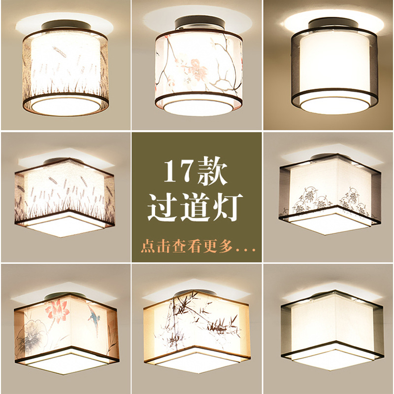 New Chinese Style LED Ceiling Fabric Bedroom Circle 20CM Creative Aisle Lights Entrance Balcony Lamps Wholesale