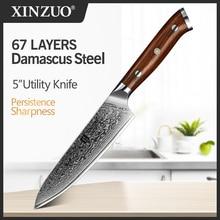 """XINZUO 5 """"אינץ שירות סכין יפני vg10 דמשק פלדת סכין מטבח מקצועי קילוף פירות קילוף סכיני Rosewood ידית"""