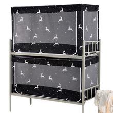 Letnie łóżko studenckie kurtyna moskitiera akademik pokrywa na światła zamek błyskawiczny w górę łóżko nowa ochrona domowe dekoracje dla dzieci tanie tanio Trzy-drzwi Uniwersalny Czworoboczny Domu Dorosłych Pałac moskitiera Owadobójczy traktowane Poliester bawełna