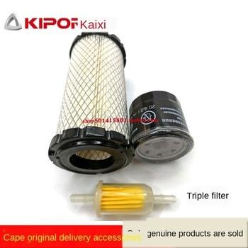 цена на Cape Generator Equipment Kde12ea3 Three Filter 12000ta Accessories Air Filter Oil Filter Diesel Filter Element Free Shipping