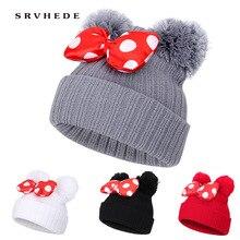 Шапка с помпоном для маленьких мальчиков и девочек, детские зимние шапки для девочек, вязаные шапочки, толстая детская шапочка, теплая шапка для малышей