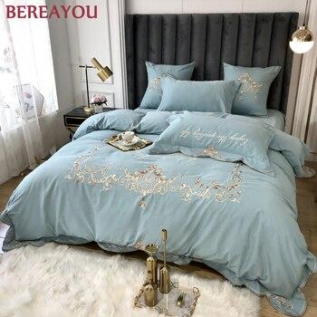 Роскошные постельные принадлежности, вышивка, хлопок, 60S, пододеяльник, набор, Королевский размер, один отель, королева, полный розовый, одея