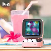 Divoom Ditoo Retro Pixel Art Bluetooth Portable Speaker Alarm Clock DIY LED Display Board, New Year Gift Home Light Decoration 1