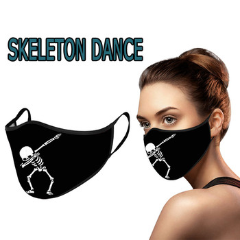Fashion Adult skull Print Pattern Face Mask Earloop Mouth Masks Washable Reusable Breathable Adult Cotton Face Mouth Mask Masque image