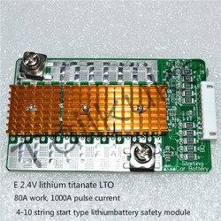 1000A impuls samochodowy Start 2.4V litowo-tytanowy polimer litowo-jonowy wielostrunowa litowa płyta ochronna zbalansowany BMS