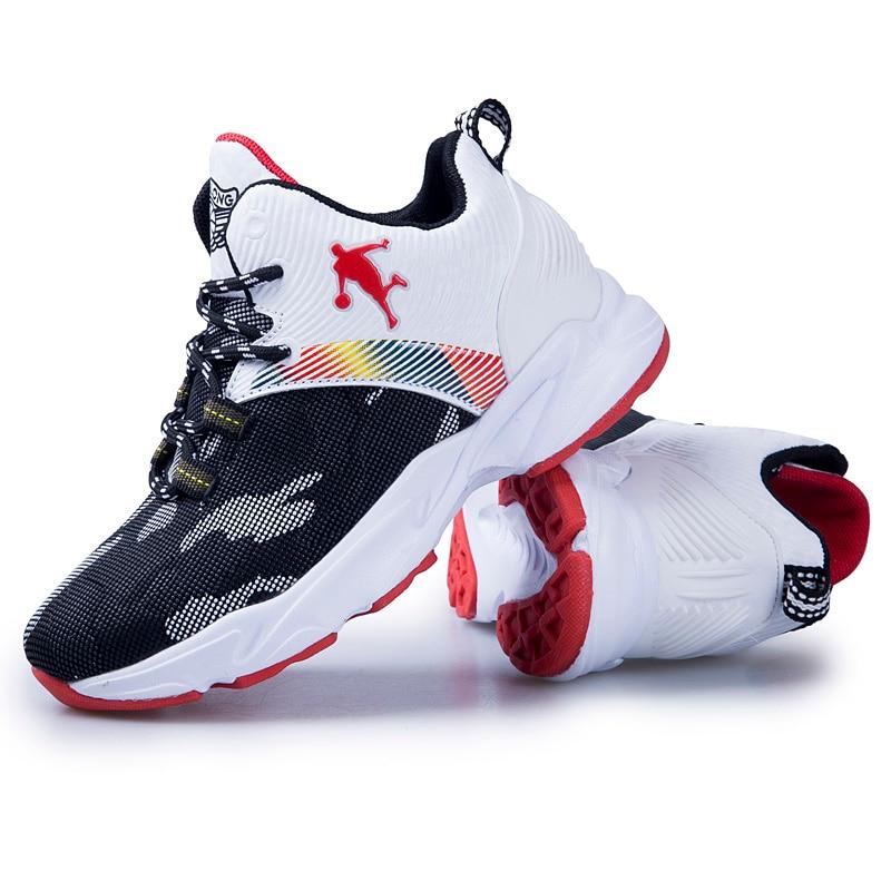 Campo de minas Eliminación gráfico  Novedad de 2019! zapatillas de baloncesto Jordan con amortiguación ...