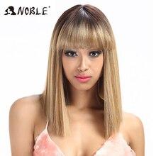 Благородный синтетический парик для черных женщин/613 белый женский короткий парик прямой 14 дюймов блонд парик косплей волос Синтетический кружевной передний парик