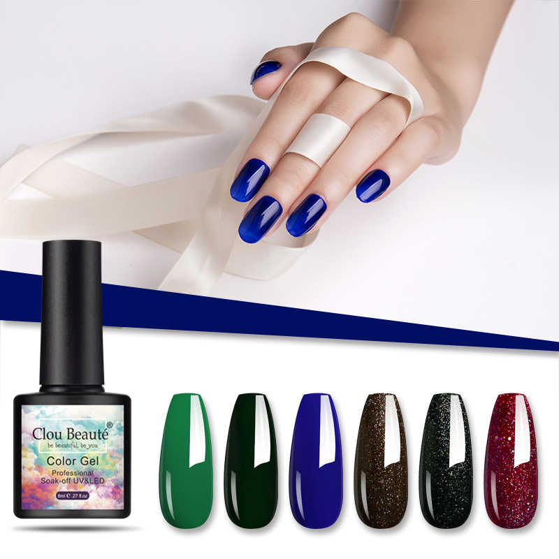 Clou Beaute 8ml New Series Color Nail Gel Polish Soak Off UV Gel Nail Art gel Nail Polish Base And Top Coat