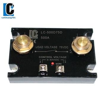 Relé de estado sólido SSR de CC, Sistema de Gestión de batería, BMS, relé de voltaje DC, 500A 1