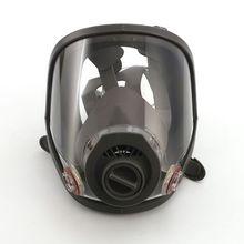 Полный Facemask респираторный набор лицевая маска защита спрей живопись большая маска Защита для химии распыления