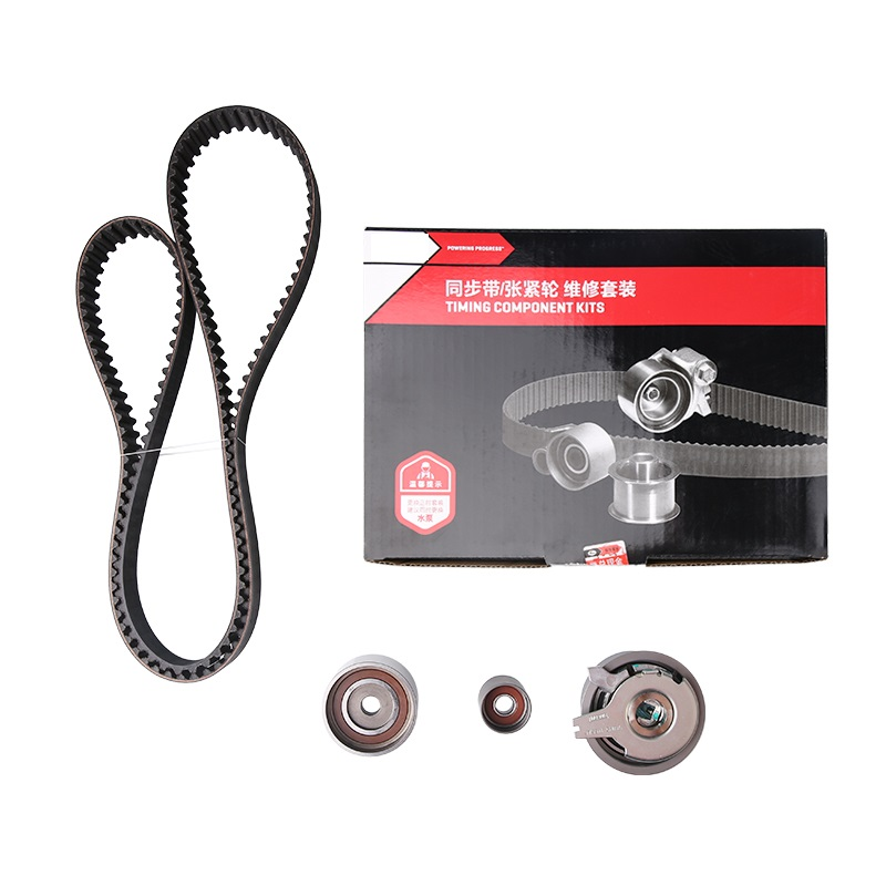 (4pcs/kit) Tensioner <font><b>Pulley</b></font> / Timing Belt kit IDLE for Chinese JAC REFINE S5 M3 2.0L Engine auto <font><b>car</b></font> motor parts image