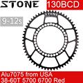 Chainring de pedra 130bcd oval para sram red shimano 5700 6700 bicicleta estrada 40 42 48 50 52 55 56 58 60 t roda corrente do dente 130bcd