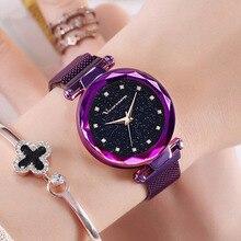 Quartz Watches Women Magnet Buckle Starry Sky Dial Watch Casual Luxury Geometric Surface Ladies Female Diamond