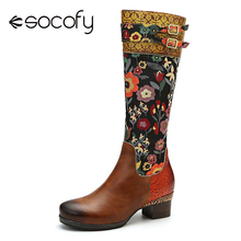 SOCOFY Printing Boots Genuine Retro Leather Stitching Zipper Mid Calf Flat Boots