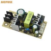 Power supply 12v / 24v Output 80-85w power 110v / 220v in out for 18x3w 6x12w 7x9w 7x10w 7x12w Flat led Par lights