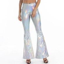 Pantalon métallique brillant holographique pour femmes et filles, Sexy, en cuir PU, lumineux, évasé, moulant, taille élastique, bas de cloche, Clubwear
