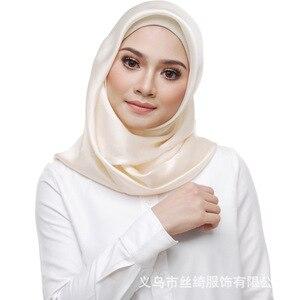Image 5 - Мусульманский шелковый шарф 90*90 см, хиджаб, Женский мусульманский платок, чистая шаль, платок для головы, женский шарф, квадратный